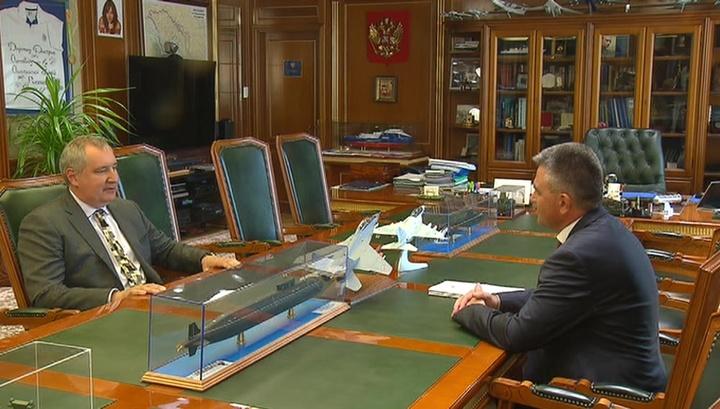 Дмитрий Рогозин обсудил экономическую поддержку с лидером Приднестровья