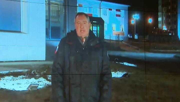 Рогозин рассказал, как проходит строительство города Циолковский
